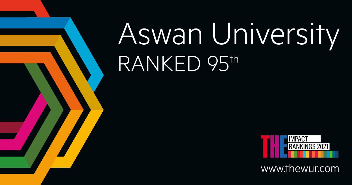 ًجامعة أسوان الأولى مصرياً والـ 95 عالميا
